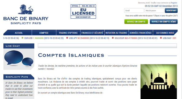 compte islamique trading